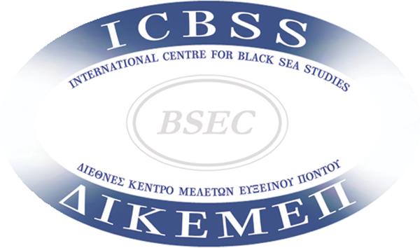 logo_icbss_web