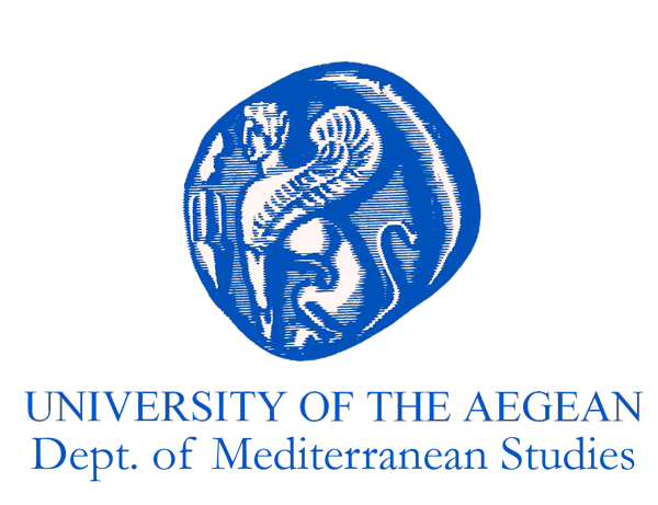 logo_university-of-the-aegean_web